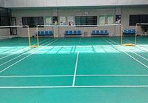 PVC羽毛球场