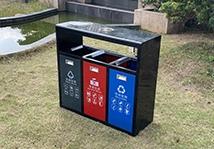 LY-GB603分类垃圾桶
