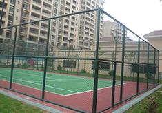 球场隔离网