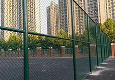 室外球场围网