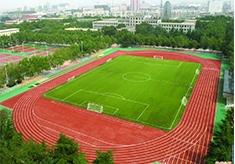 南宁新国标塑胶跑道