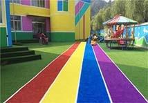 幼儿园防滑草