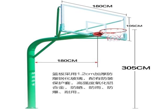 LY-1010地埋圆管篮球架